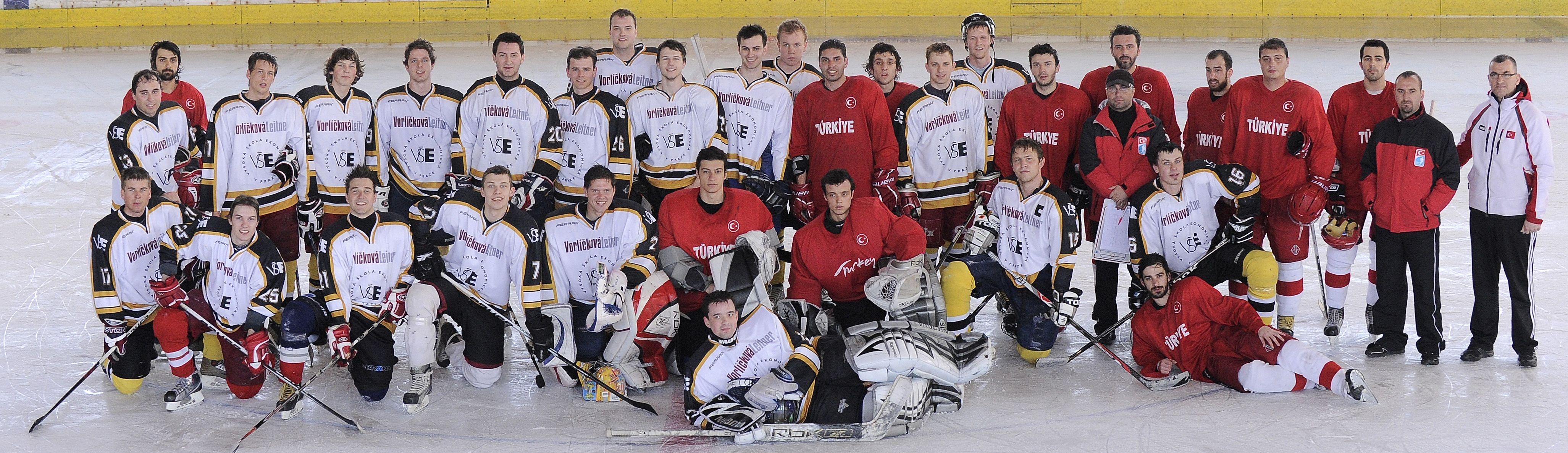 Akademické mistrovství ČR 2011 – lední hokej